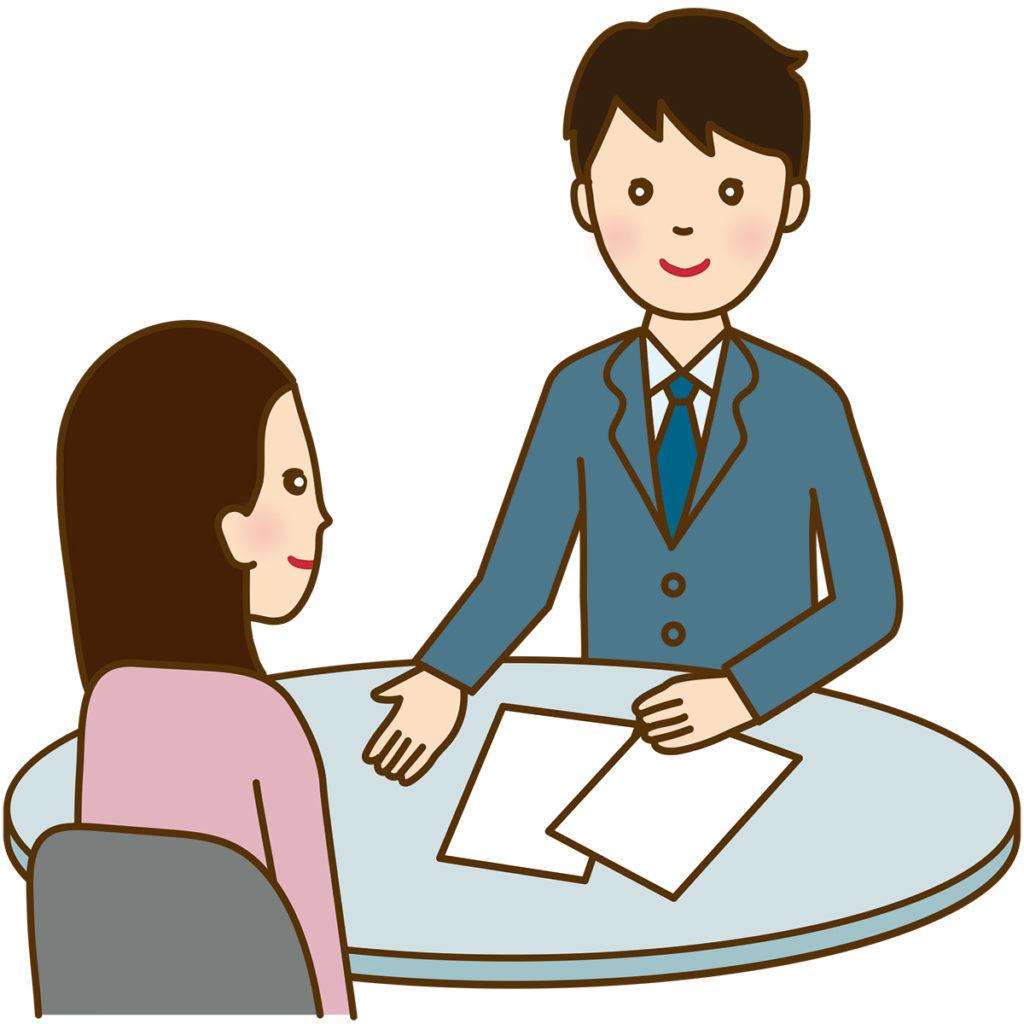 転職を効率よく進めるための就職活動の方法